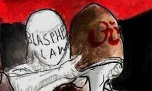 Man in Rahim Yar Khan handed life imprisonment for committing blasphemy