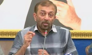 MQM-P vows to go ahead with  Nov 5 rally