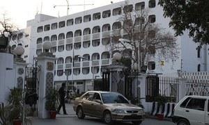 Pakistan registers protest against Bangladesh's 'undiplomatic language'