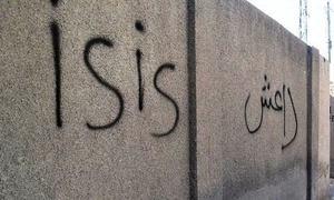 IS graffiti found on State Bank wall in Rawalpindi