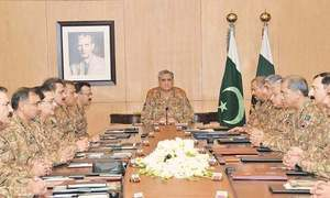 Security bodies role to continue in national interest, say commanders