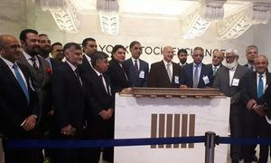 JS Global conference in US showcases Pakistan as an emerging investment destination