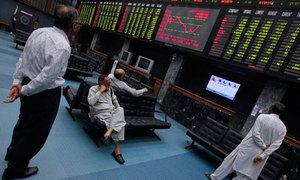 Shrinking options for low-risk, high-return investors in Pakistan