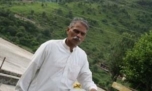 Afghanistan condoles death of Pakistani consulate staffer
