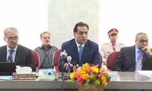 نئی حلقہ بندیوں پر پارلیمانی رہنماؤں کا اجلاس پھر بے نتیجہ