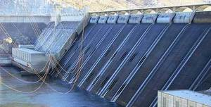 KP seeks $200m loan for hydropower