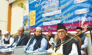 Ahmed Raza Khan pioneered two-nation theory, conference told