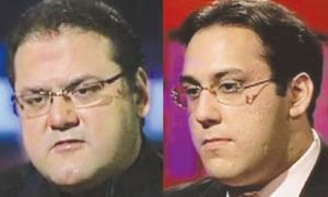 Hussain and Hassan Nawaz's deadline to surrender ends