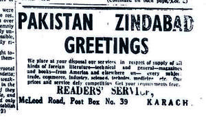 The price of saying Pakistan Zindabad