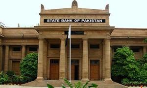 Money Market: Bank borrowings rise by 3.45pc