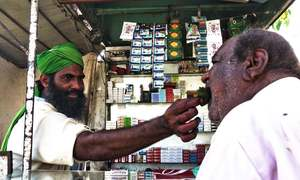 Bill to slap ban on gutka, mainpuri introduced in Sindh Assembly