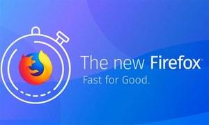 فائرفوکس کا نیا ویب براؤزر گوگل کروم سے بہتر؟