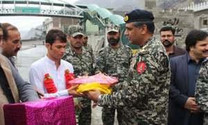 پاکستان نے سرحد پار کرنے والے افغان فوجی کو رہا کردیا