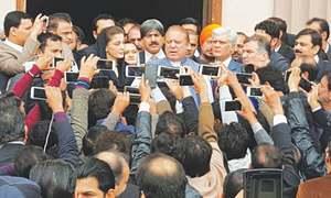 SC review verdict was 'message' for NAB court: Sharif