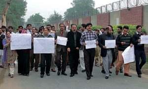 If demands not met PPLA  threatens sit-in in Lahore