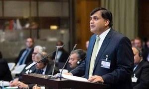 Pakistan awaits Indian response on dialogue on Kashmir, other disputed territories: FO