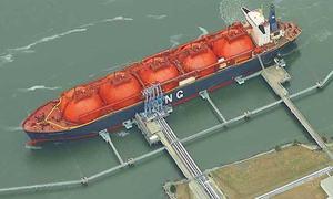 'Pakistan LNG import project consortium folds'