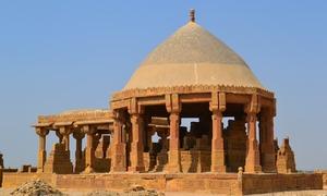 چوکنڈی قبرستان: شہرِ خاموشاں بھی اور دیارِ فن بھی