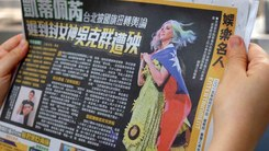 China rejects Katy Perry's visa to perform at Victoria's Secret fashion show