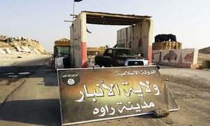 داعش کو عراق میں آخری قصبے میں بھی شکست