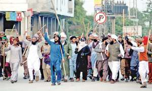 Special Branch suggests talks with protesters