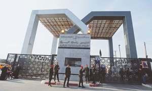 مصر نے مفاہمتی معاہدے کے بعد پہلی مرتبہ غزہ کی سرحد کھول دی