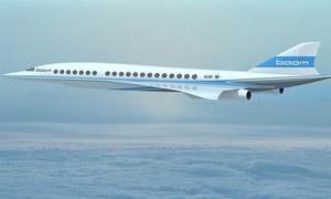 دنیا کے تیز ترین طیارے کی آزمائش اگلے سال متوقع