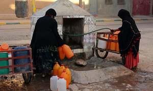 مراکش: امدادی اشیا کی تقسیم کے دوران بھگدڑ سے 15 افراد جاں بحق