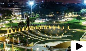 جہانگیر پارک کراچی کی قسمت چمک گئی