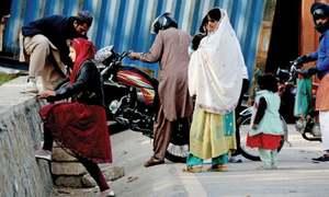 اسلام آباد دھرنا: مظاہرین اور سیکیورٹی اہلکاروں میں تصادم
