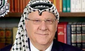 Photo of Israel president in Palestinian scarf sparks probe
