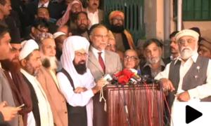 اسلام آباد دھرنا: مذاکرات کا پانچواں دور بھی ناکام