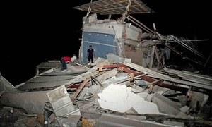 '2018 میں زلزلوں میں اضافے کا امکان'