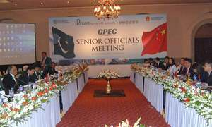 Special economic zones take centre stage as CPEC talks advance