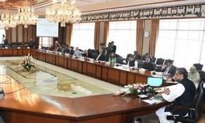 مشترکہ مفادات کونسل کا اجلاس 24 نومبر کو طلب