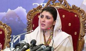 عائشہ گلالئی کے خلاف پی ٹی آئی کا ریفرنس بدنیتی پر مبنی قرار