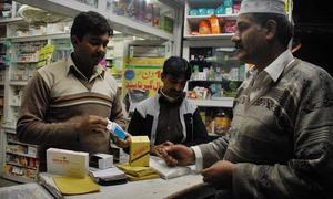Health costs see sharp increase in Pakistan