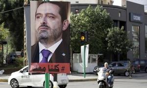 Lebanon's PM Hariri says resignation on hold pending talks