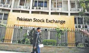 Index inches up on heavy trading in K-Electric