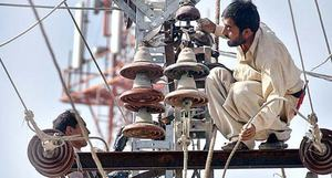 Power companies ordered to refund consumers Rs2.23 a unit for October