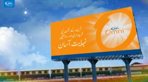 UBL reaches Rs1 billion mark in Pakistan Railways e-ticketing facility