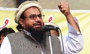 امریکا کی حافظ سعید کی رہائی پر تشویش، دوبارہ گرفتاری کا مطالبہ