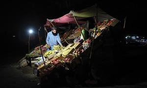 A look inside Karachi's wholesale vegetable market