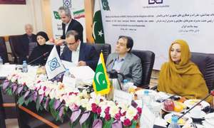 Pakistan, Iran to enhance cooperation in health sector
