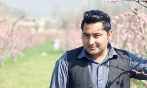 ATC examines evidence in Mashal murder case