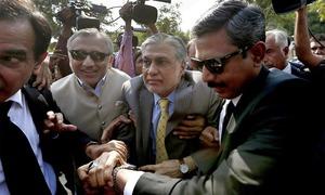 NAB begins process of declaring Ishaq Dar proclaimed offender