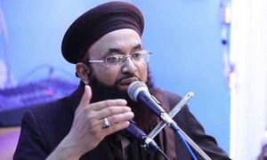 لاہور: حکومت سے کامیاب مذاکرات کے بعد مذہبی جماعت کا دھرنا ختم