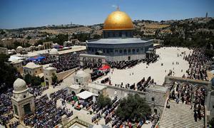 بیت المقدس سے متعلق اسرائیل کے خلاف قرار داد پر ووٹنگ