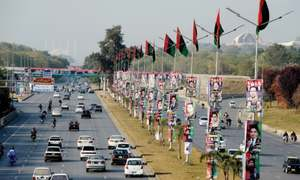 'Ambiguous' NOC issued to PPP for its public gathering withdrawn
