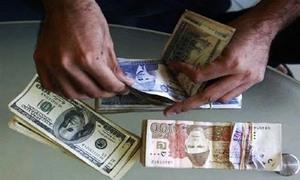 Bank credit eludes KP businesses